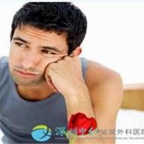 公明能治好前列腺炎吗12