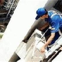 上海静安区空调保养加液江宁路空调维修