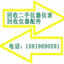 ¥回收HP8508A¥收購Agilent8508A電壓表