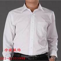 上海衬衫订购 上海衬衫厂家