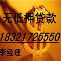 松阳县小额贷款,松阳县个人无抵押贷款当天放款