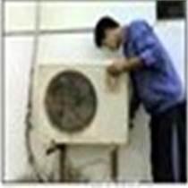 家用空調多久加空調液 空調加氟 加雪種 上海海爾空調
