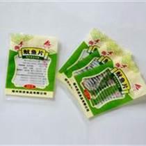 進步食品包裝袋安全性