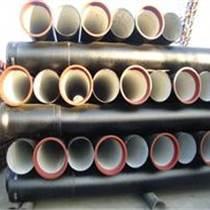 球墨铸铁管管件处理工艺特点