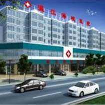 成都郫县权威男科医院