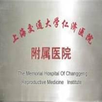 杭州京都精神病院正規嗎