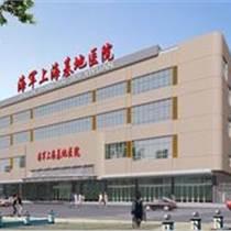 上海如何有效治疗外阴白斑闵行区/宝山区/