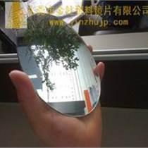 供应有机玻璃镜片,有机玻璃生产,有机玻璃亚克力