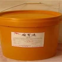 ?#37995;?#32032;莫能菌素肉牛羊育肥增重添加剂
