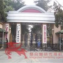 武汉标识标牌设计招牌制作门牌科室牌展示牌制作