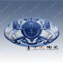 陶瓷工艺品陶瓷礼品陶瓷生产厂家