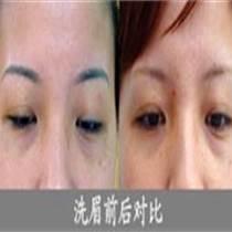 北京东直门仪器洗眉包洗干净大望路签约洗眉洗纹身彩光