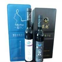 藍莓保健酒分析藍莓酒代理優勢