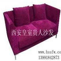 皇室贵人沙发13991842873休闲会所沙发