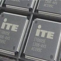臺灣聯陽(ITE)HDMI接收芯片IT6605E