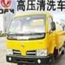昌平县城管道清淤疏浚高压清洗抽粪清理化粪池