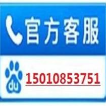 格兰仕维修)150%北京格兰仕电压力锅售后电话