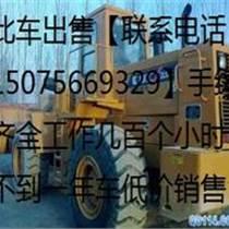 岳阳常德二手装载机出售柳工855龙工855B转让30长臂