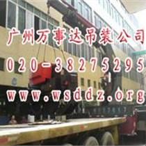 广州工厂搬迁,仓库搬迁,大型转仓卸货,设备搬迁,起