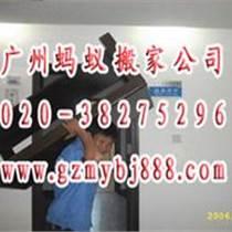 广州家庭住宅搬家居民别墅搬家钢