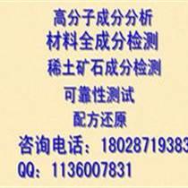 添加剂检测 广东粉末添加剂成分分析