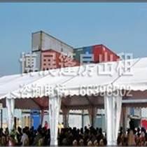 郑州篷房出租/多种跨度搭建价格