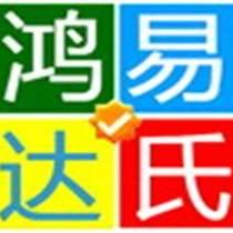 杏花村汾酒湖北易氏鴻達直銷,廠
