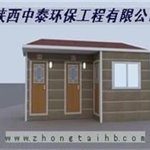 重庆环保厕所