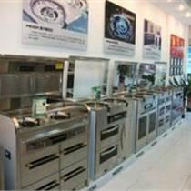 南京美大销售点,新街口商业中心