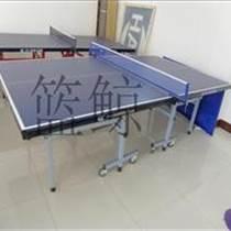 移动式乒乓球桌专供家庭企事业单