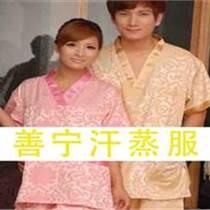 日式和服浴场浴衣