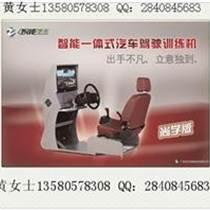 铜川智能学车汽车驾驶模拟器