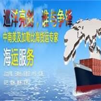 武漢物流國際物流武漢貨代集裝箱運輸