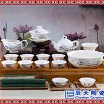 功夫茶具 手繪茶具 禮品茶具