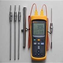 蒸汽质量测试仪,蒸汽品质检测仪