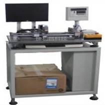打印机复印机胶辊外径跳动检测机