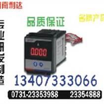 ESL-411M~采购价0731-23362000