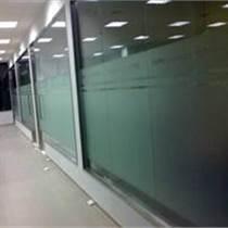 北京玻璃磨砂膜鏤空刻字防撞條