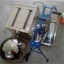 家用小型台式制丸机|制丸机