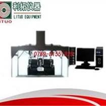 沙发综合实验机参数、利拓检测仪器、沙发综合实验机批