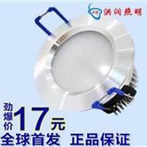 5W薄料工程筒燈LED筒燈廠家