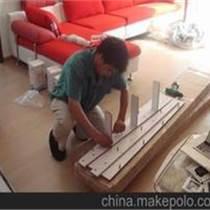 上海家具維修補油漆維修辦公椅