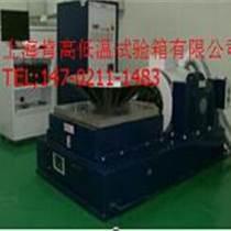 蘇州試驗儀器廠同款高頻振動臺
