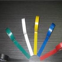 PVC电工胶带 绝缘电工胶带