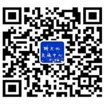 深圳商务英语班开始报名