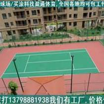 常德2mm丙烯酸网球场施工价格