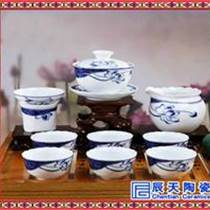 青花瓷茶具 功夫茶具 高檔茶具