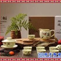 手繪高檔茶具 茶具廠家