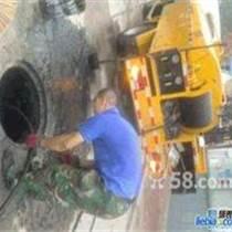 泰兴顺达管道疏通清理化粪池