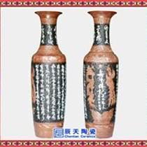 落地大花瓶訂做 青花瓷大花瓶